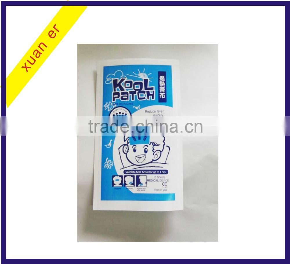 High quality cheap packaging pouches bag made in china