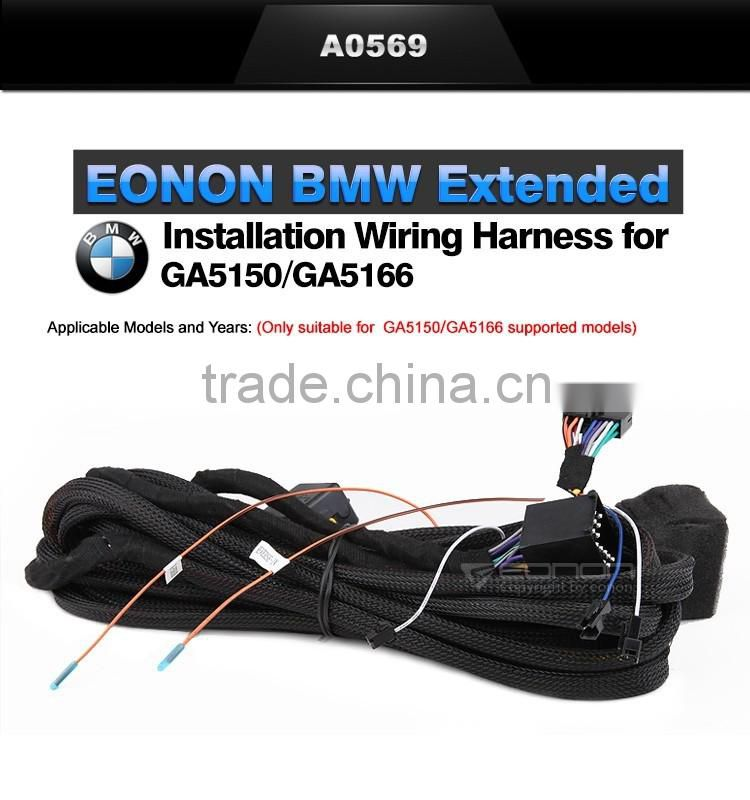 Eonon A0569 17 pin+40 pin Extended Installation Wiring
