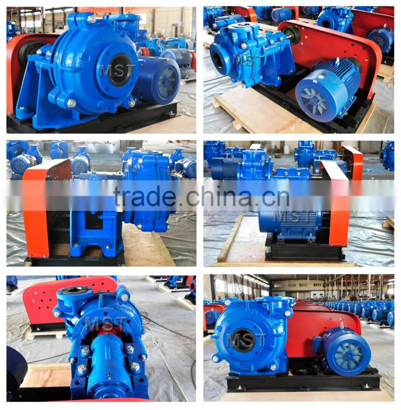 Horizontal Centrifugal screed pump for sale