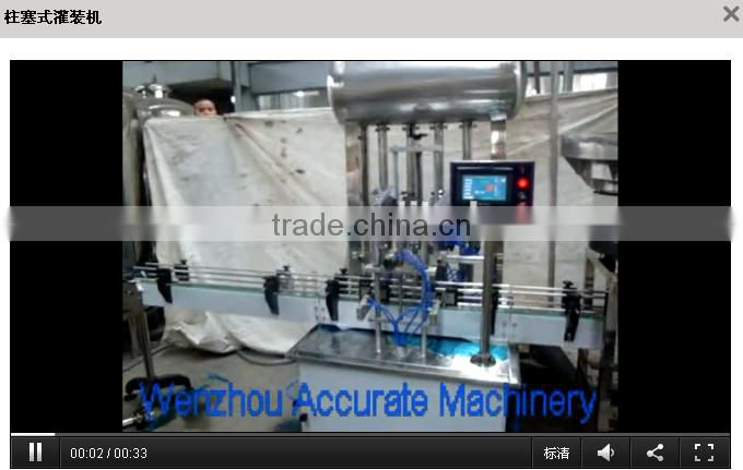Glass Bottle Linear Type Sauce Flling Machine