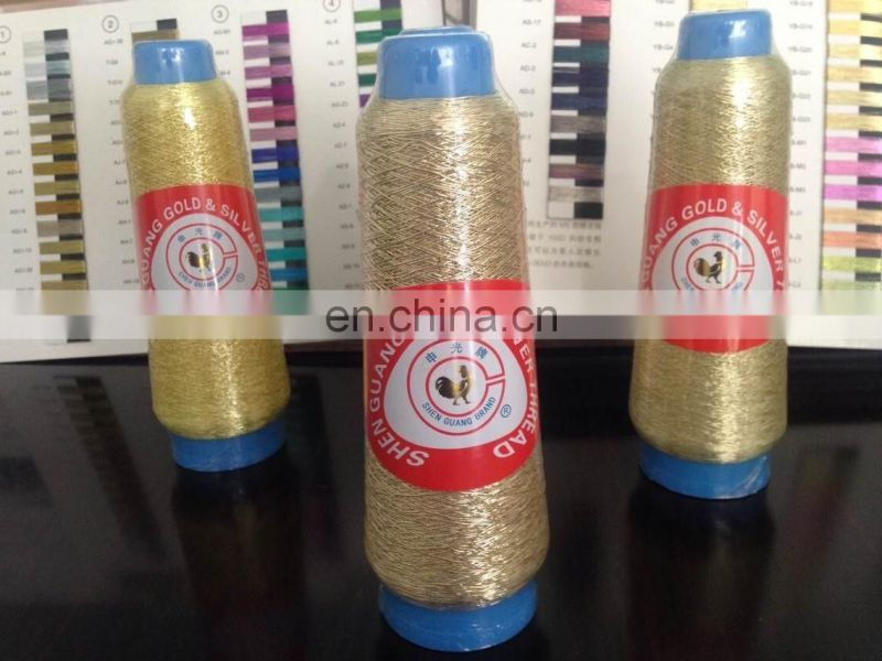 600D cotton pure gold metallic yarn