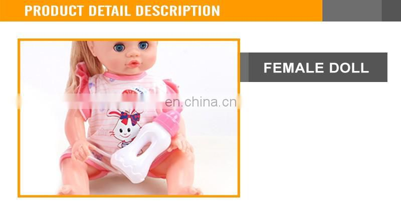 Most Popular 16 inch Baby Girl Doll with IC cheap american girl doll for sale