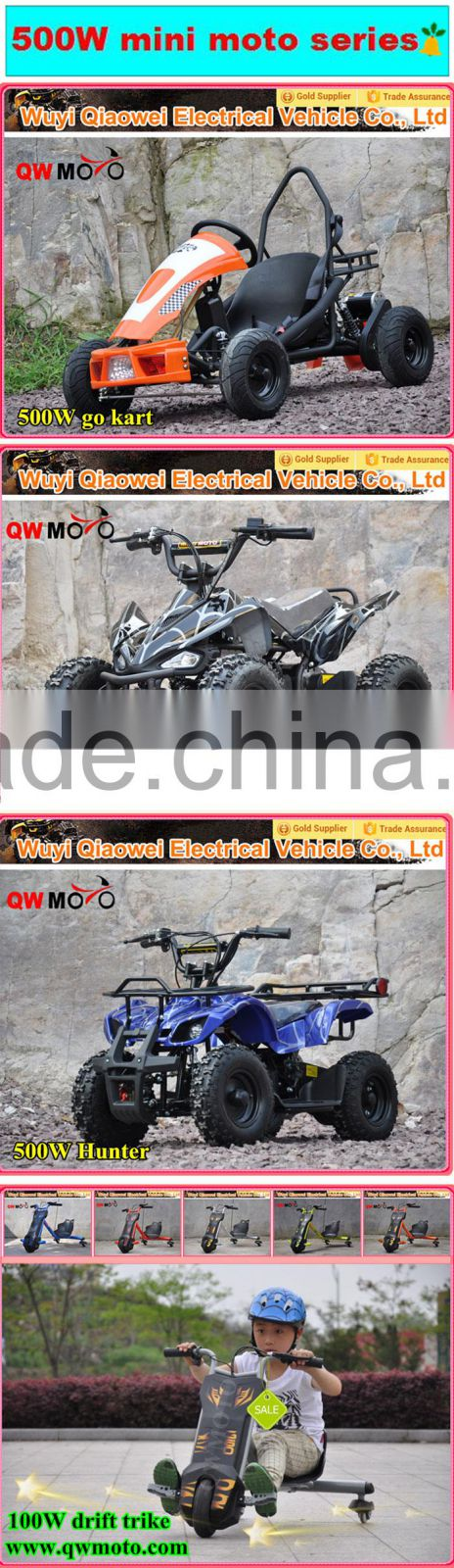 QWMOTO CE High quality off road 4 wheeler Quad bike with electric start 50cc ATV for sale