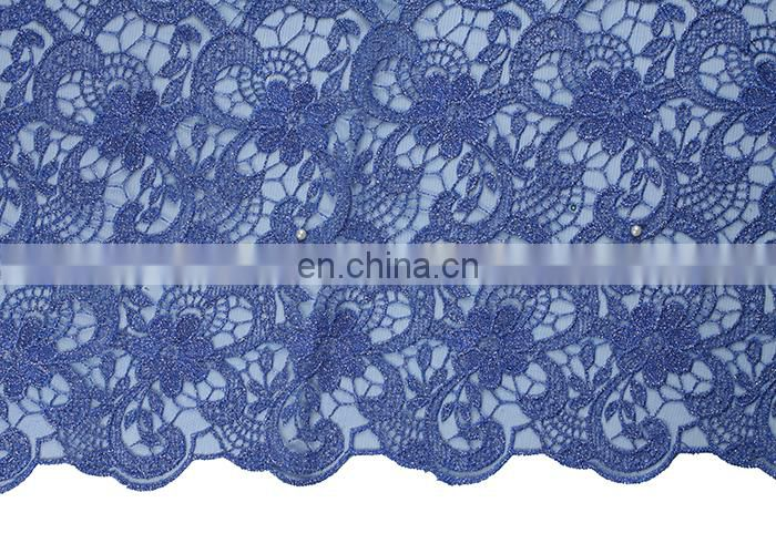 Newest design colorful organza cord lace fabric add bead on hot selling