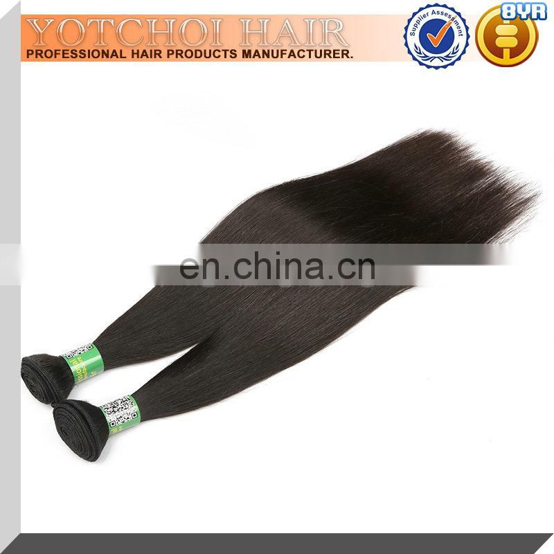 Wholesale chinese yaki hair weft