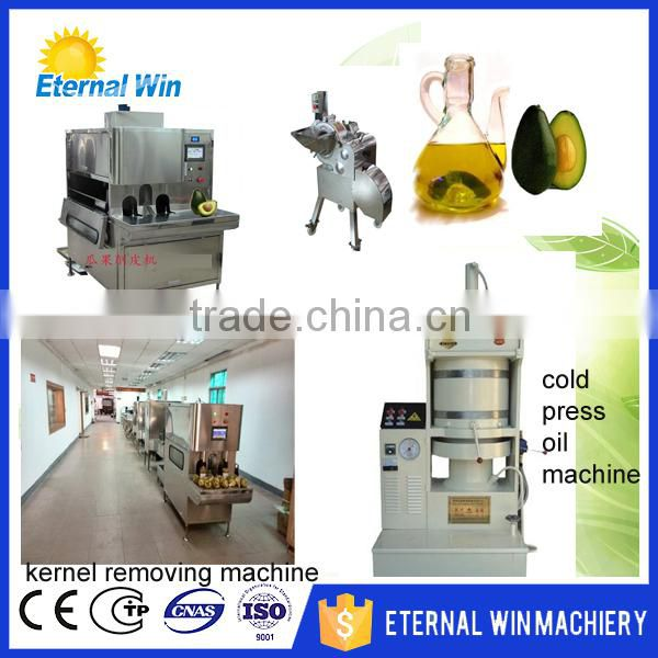 Small durable spiral shea butter oil extractor extraction machine, skin care avocado oil press machine
