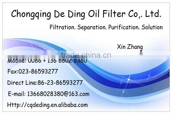 Small Engine Lube Oil Filtration Equipment, Industrial Oil Filter,Waste Oil Purificatin Plant
