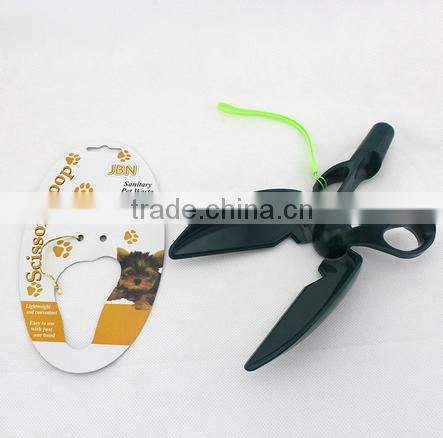 Pet Dog Puppy Cat Waste Poo Poop Pick Up Scissor Shovel Scoop Clamp Clean Tool