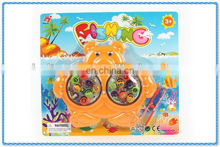 magnetic plastic wind up animal fishing set