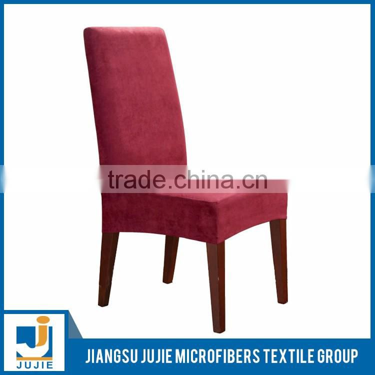 Spandex suede dining room chair cover