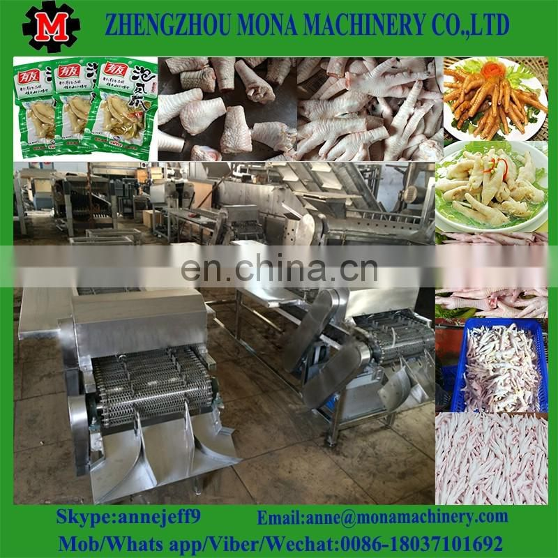 1500 kg/h chicken feet peeling production line