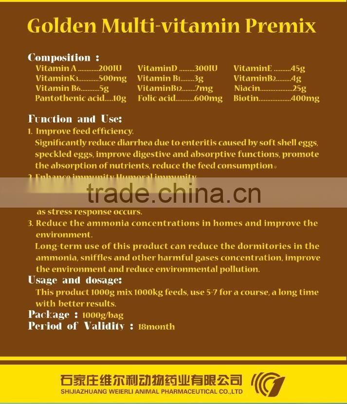 multivitamin premix for poultry, vitamin mineral premix, layer