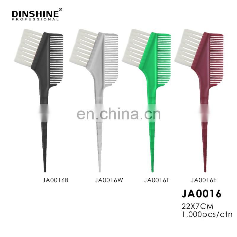 2017 high quality new colourful brush handle tint brush