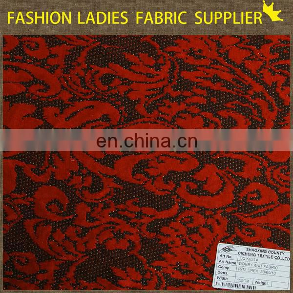 Shaoxing textile jacquard lurex fabric,jacquard fabric sofa designs,dresses in jacquard fabric