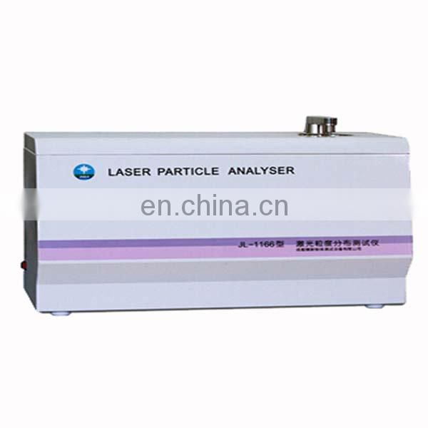 JL-1178A dry laser particle size analyzer