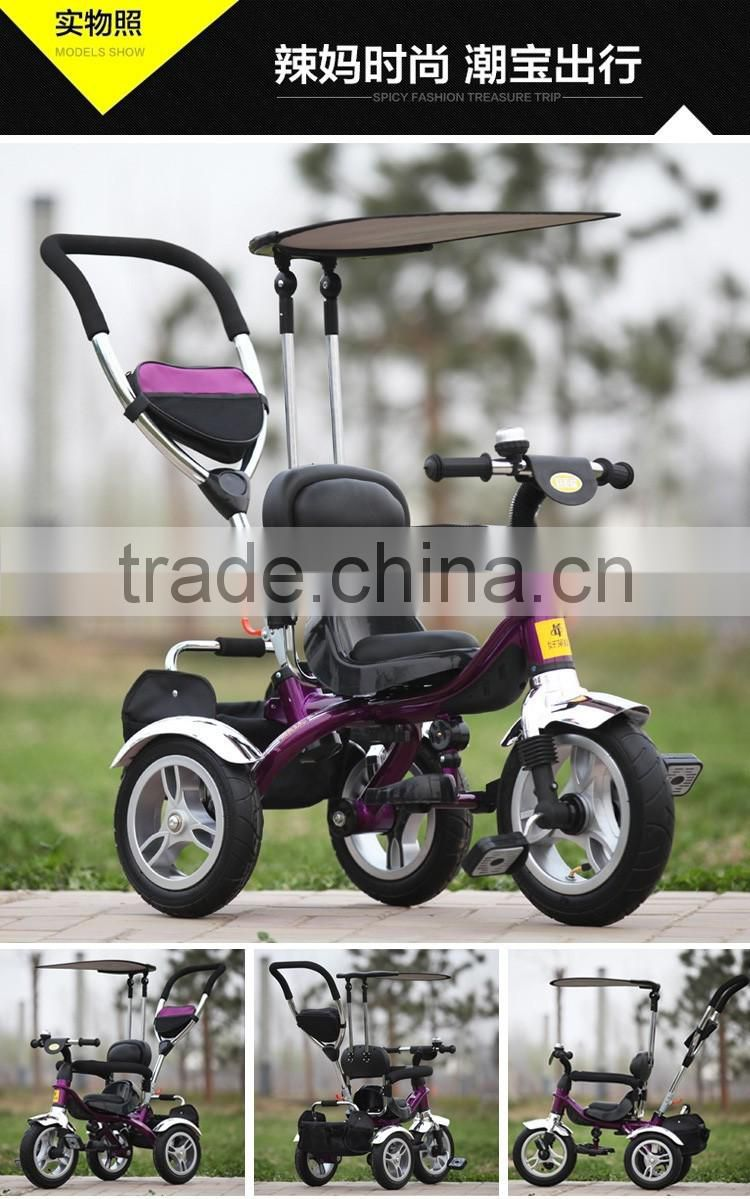Child Tricycle Baby Tricycle New Models Kids Metal Tricycle