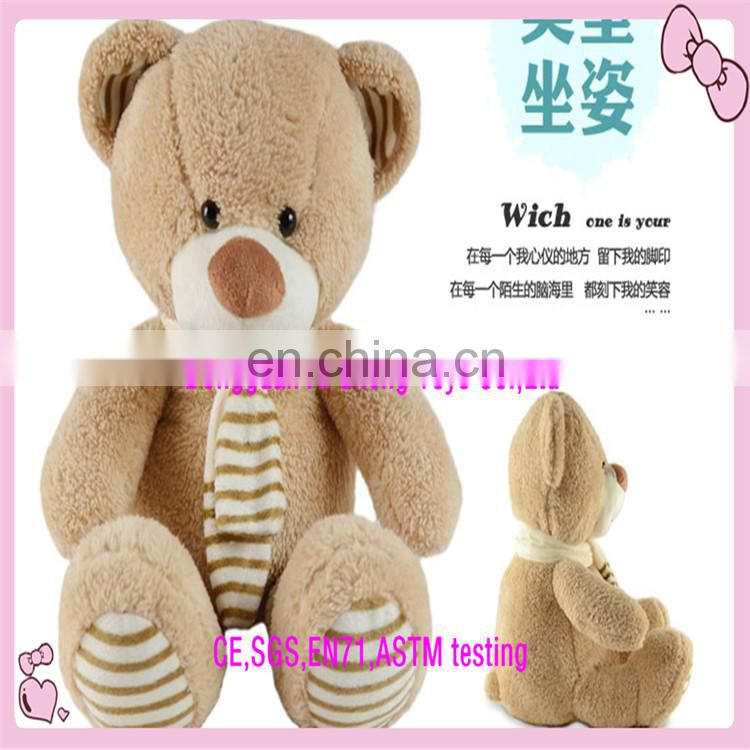 Best quality large plush cartoon soft toys Dongguan SGS plush toys factory
