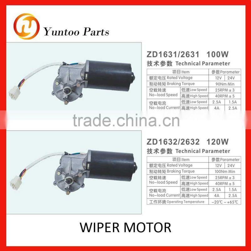 Windshield Wiper Motor >> Passenger Car Bus And Truck Wiper Motor Universal Windshield