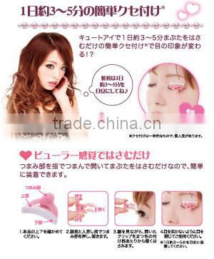 Cute Eye Little Devil Ver  Double Eyelid Clipper of MAKE-UP PRODUCT