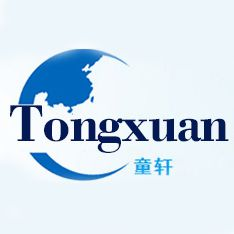 Shanghai Tongxuan Rotomolding Co.,Ltd
