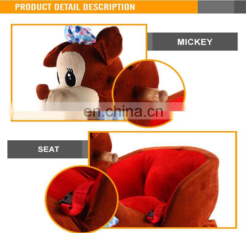 2015 Hot Selling good quality music child rocking chair