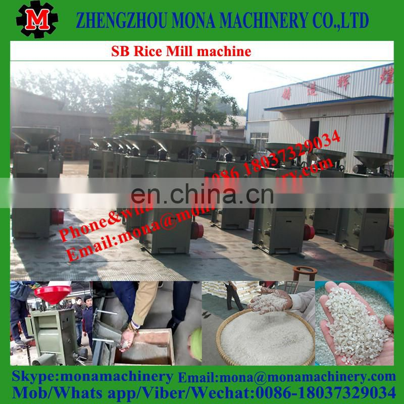 cheap price combined rice mill machine Rice mill