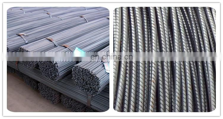 prices of deformed steel bars low carbon tmt bar