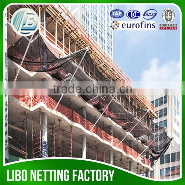 green net for construction use, High quality Scaffolding safety net for construction security