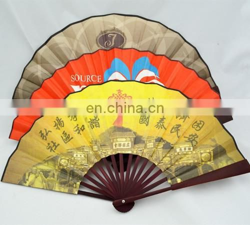 Bamboo craft 26cmL personalized chinese folding hand fan