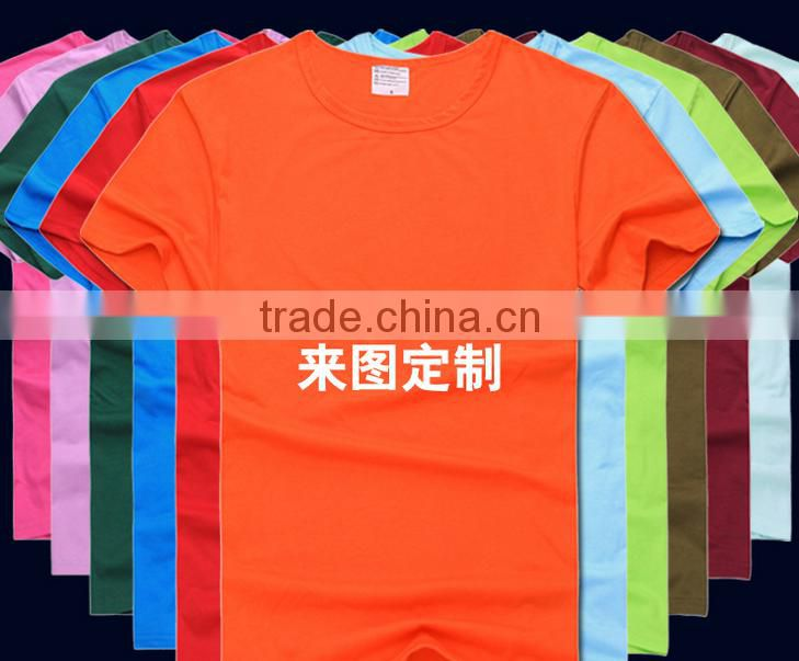 Factory cheap price Custom design Cotton bulk 180gsm short t-shirt