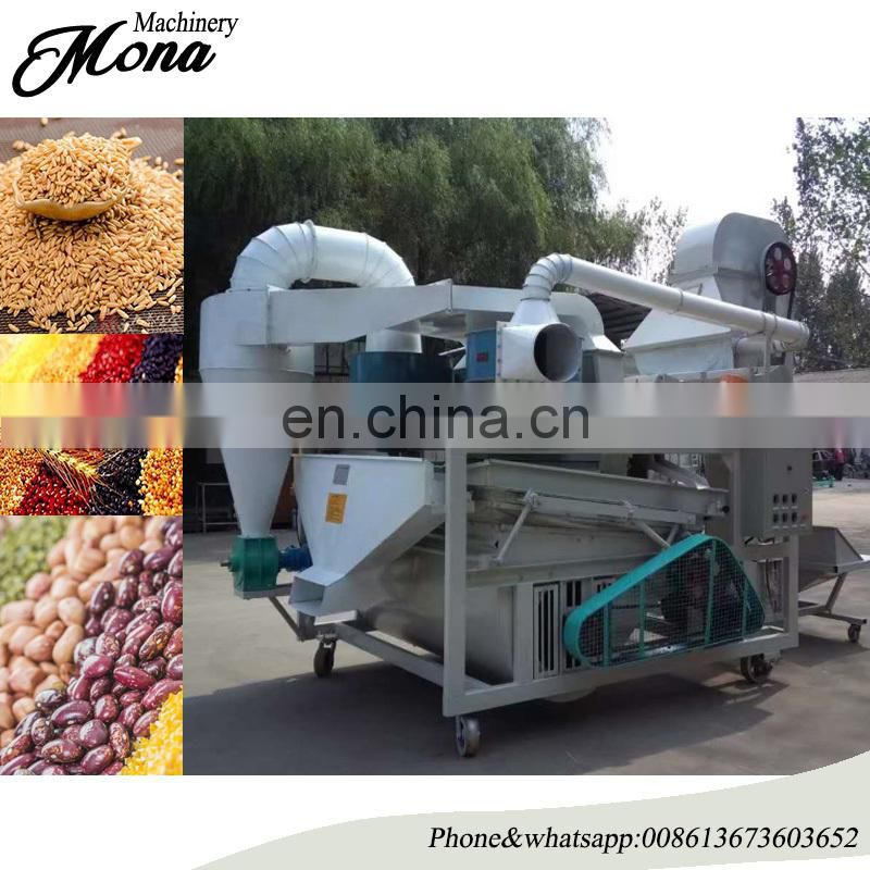 High quality Small Grain Seed Cleaning Machine / Double Drum Pre-cleaner (Paddy Rice Wheat lentils Corn Maize)