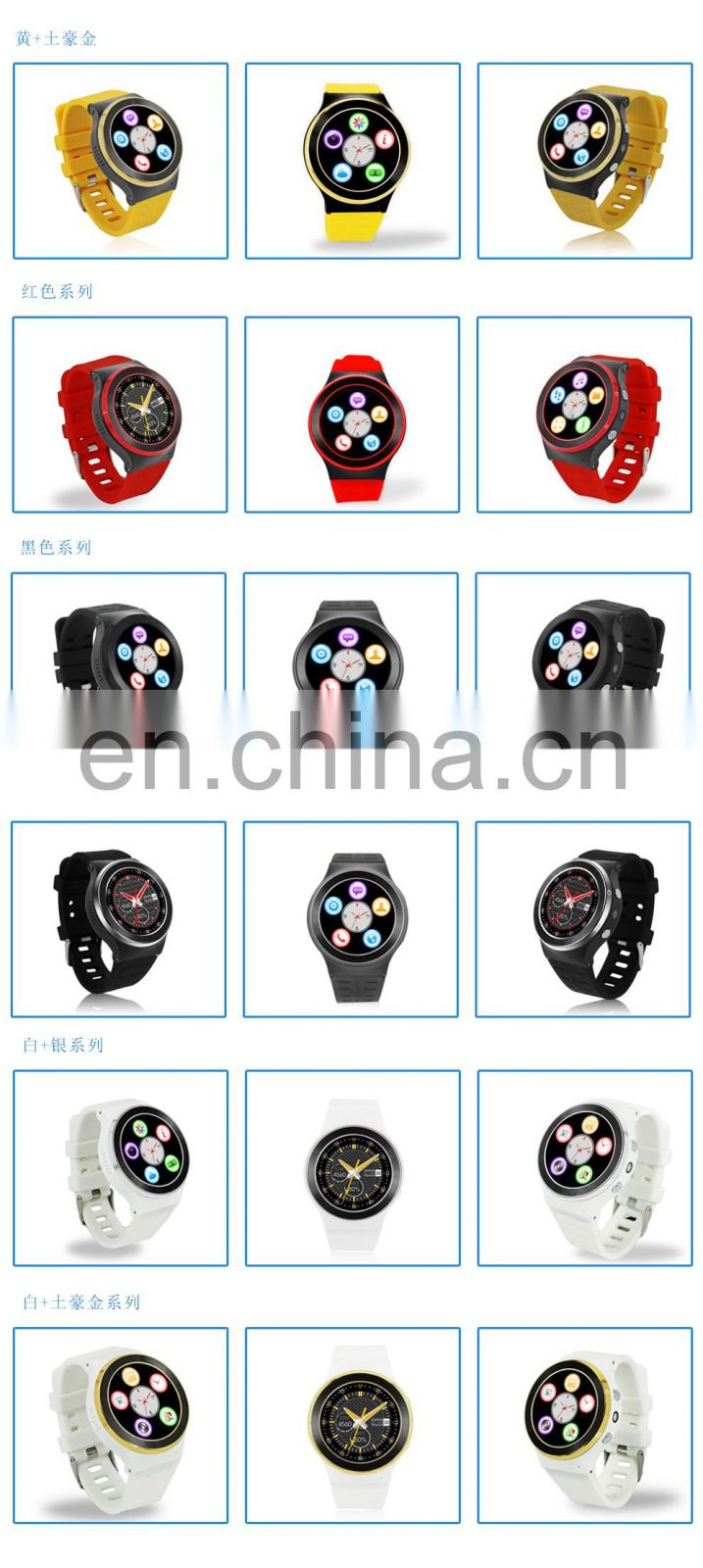 S99 3G Smartwatch Heart Rate Monitoring Pedometer SIM Card WiFi