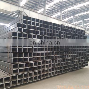 square hollow section steel,square hollow pipe