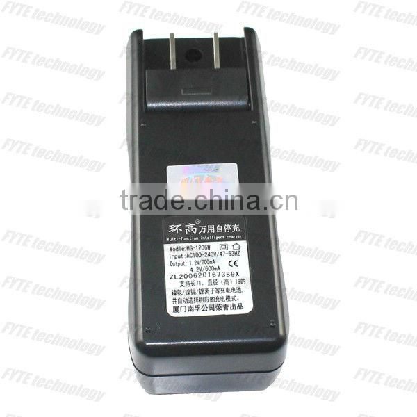 NANFU HUANGAO HG-1206 18650 Charger LI-ION/Nimh/Nicd battery charger/automatic battery charger 1.2v/4.2v 600mah/700mah