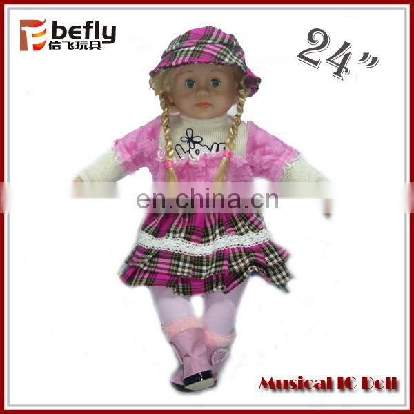 Most popular music baby dolls vinyl body
