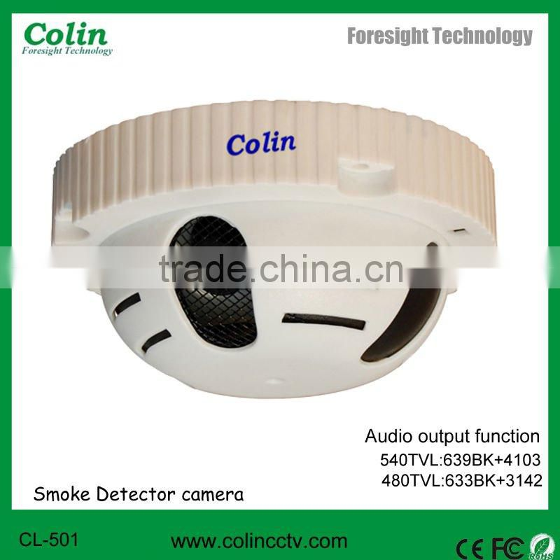 Supply motion smoke detector camera with Audio output function