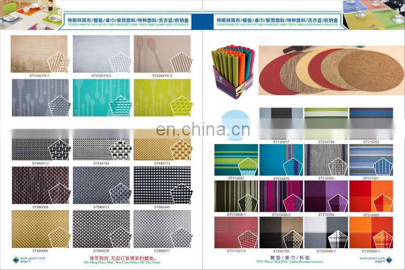 pvc coated waterproof fabric 2014