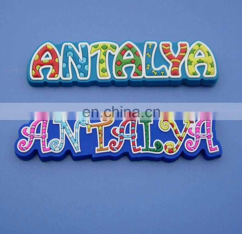 personalize hotsale pvc refridge magnet with 3D cute colored beach feeling for souvenir