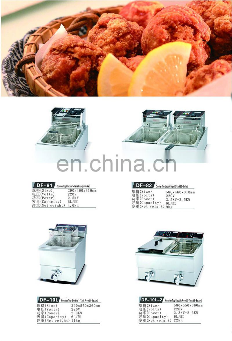 IS-DF-32A Safety And Energy Saving Electric Fryer Computer-Board Fryer Double Sieves Double Oil Cylinders With Oil Filter