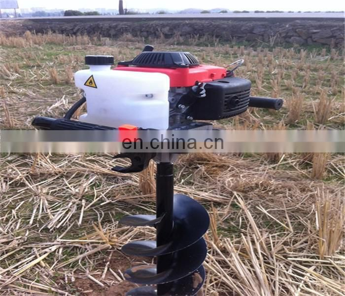 hand small digging machine for sale