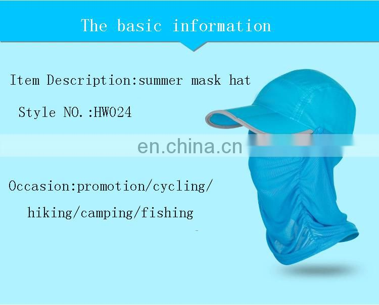 Outdoor Sports Balaclava Mask Windproof Full Face Neck Cycling Mask Breathable Quick-drying Hat