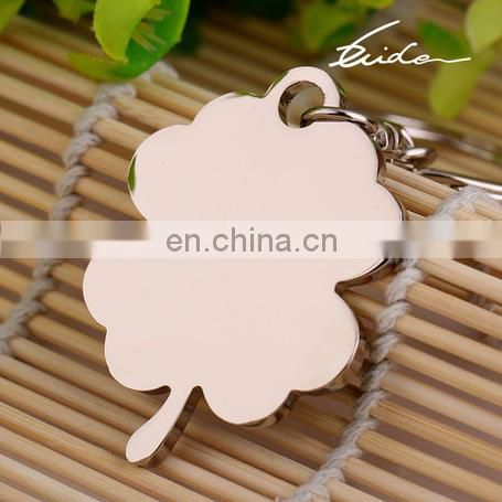 Personalized Lucky Four Leaf Clover Key Chain
