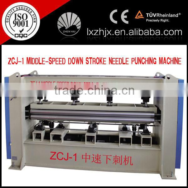 ZCJ-1 middle-speed up stroke needle punching machine, needle loom