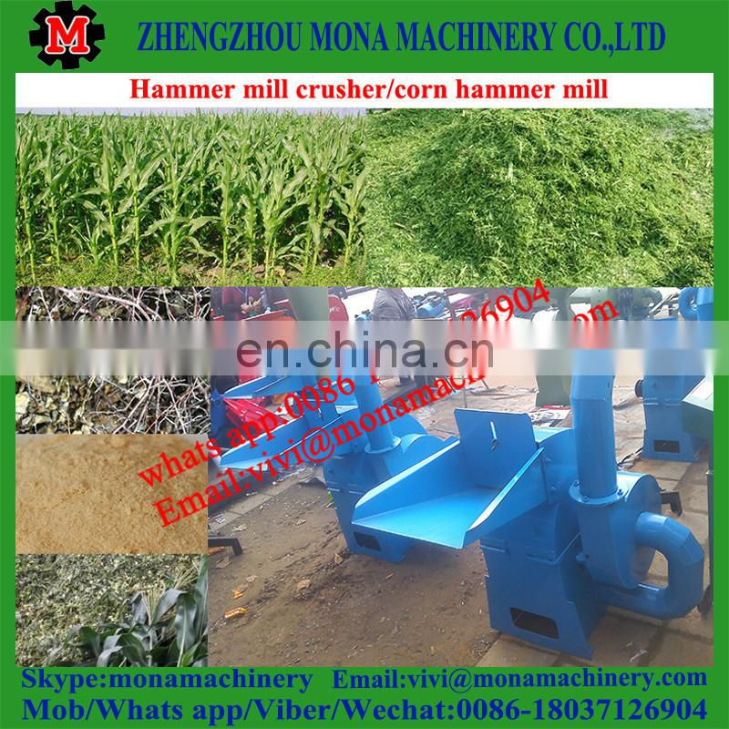 Small output capacity hammer mill for biomass briquette machine/biomass pellet machine Image