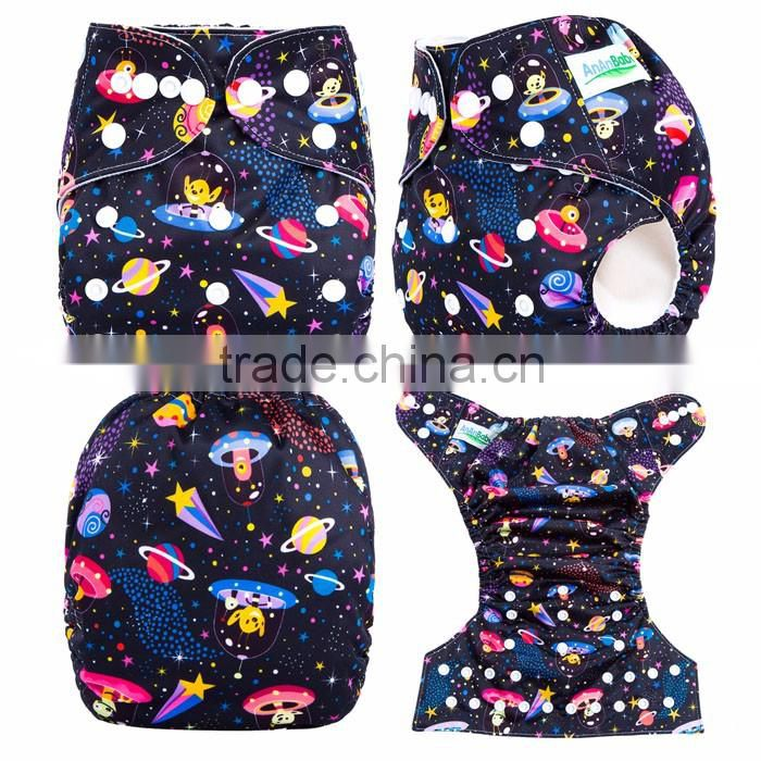 2016 baby product machine washable printed cloth diapers
