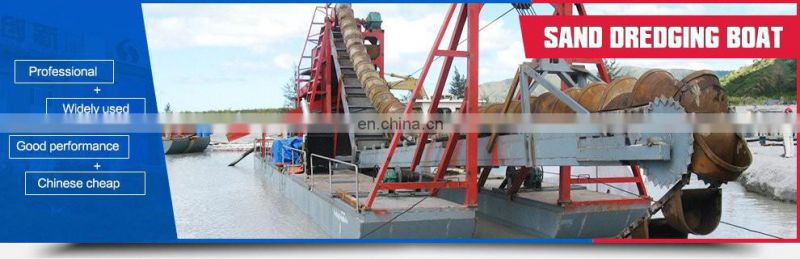12 inch cutter suction dredger with PLC control system