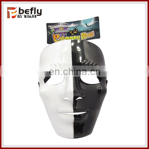 2015 hot sell Plastic black and white masquerade masks