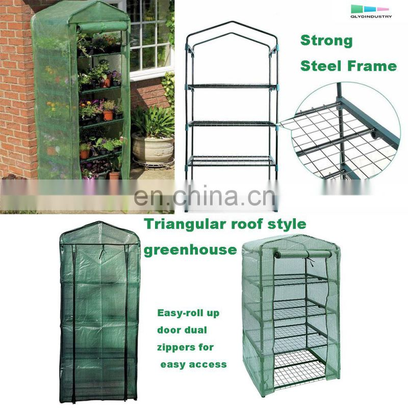 China Supplier UV Treatment Garden Mini Greenhouse