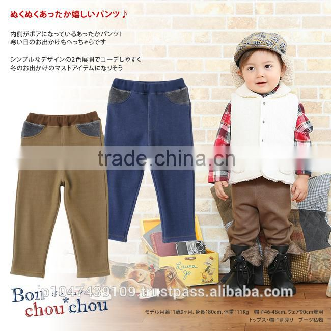 infant wear Japanese wholesale products high quality warm pants baby for boy winter clothes knitted denim raised back