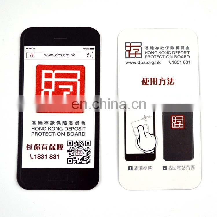 OEM fashion sticky mobile phone screen cleaner
